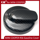 Mini Cooper R56 Carbon Oil Cap